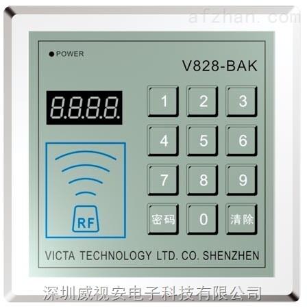 v828-bak-威视安楼宇对讲智能家居门禁系列门禁机-安
