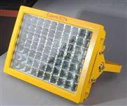 LED防爆免维护节能灯 方形led防爆泛光灯 面粉厂氨水库防爆冷光灯