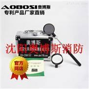 GA1157奥博斯消防线型红外光束感烟探测器滤光片减光片0.4db 10db
