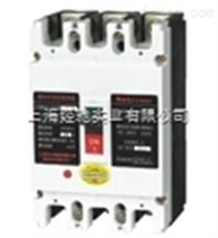 CDM1塑料外壳式断路器 CDM1-100,CDM1-225,CDM1-400