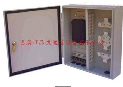 中国电信光纤分纤箱-慈溪市品悦通信设备有限公司