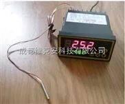 冷藏汽车野外电池供电温度报警器