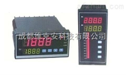 液位传感器数显控制报警器生产厂家