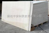 耐火 防火材料 隔离板 无机防火板 无机板 防火隔板批发价格