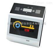 北京思源科安虹膜识别设备厂家虹膜机价格