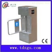 TDZ-B116-摆闸立式标准摆闸小区出入口挡闸