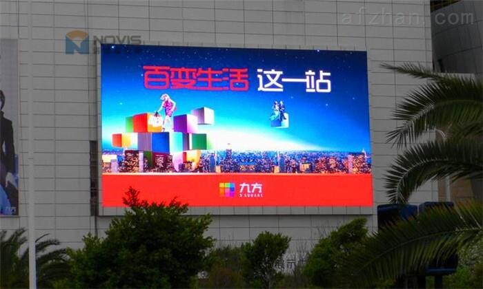 户外p8大型led广告全彩电子屏设计制作安装厂家价格