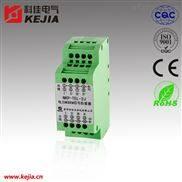 江苏省 电气端子接线信号避雷器 电力MODEM信号浪涌保护器厂家