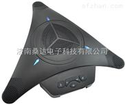 SDS11  USB免驱动设计/内置 大功率中低音扬声器