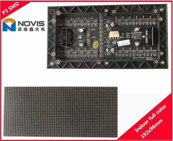 p3高清led显示屏单元板模组规格尺寸厂家价格