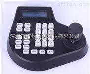控制鍵盤 球機鍵盤