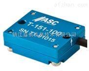 ASC传感器