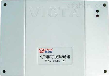 v828n-a4-威视安楼宇对讲系统配件4户非可视解码器