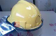 RMK-LA韩式消防头盔