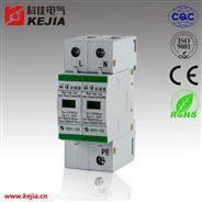 科佳电气电涌保护器 20kA配电终端电源亿万先生