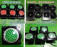 ABC-hcx-50滑触线四相电源指示灯
