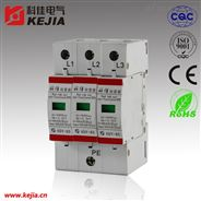 科佳电气B级浪涌保护器 一级电源防雷模块 65kA电源防雷器