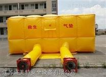 安防救生气垫 安全气垫 消防气垫