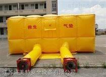 安防救生氣墊 安全氣墊 消防氣墊