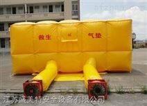 阻燃耐磨耐老化消防气垫消防逃生气垫安全气垫救生气垫6m*8m*2.5m