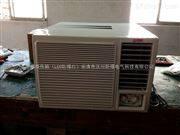 BFKR-D(c)上海单冷型3P亿博娱乐官网下载空调厂家