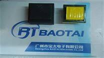北京EFD4044超薄高频变压器