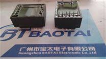 广州EFD4044超薄高频变压器
