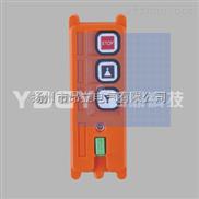 电动葫芦遥控器F21-2S单只发射器