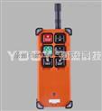 电动葫芦遥控器F21-4SB单只发射器