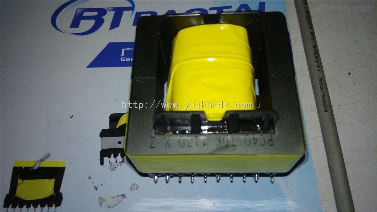 厂家专业供应大功率ee55变压器 逆变高频变压器 开关变压器 推挽