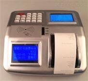 学校食堂IC卡消费机单位餐厅吃饭打卡售饭机