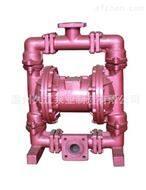 QBY3型隔膜泵