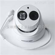 海康威视 半球监控摄像机 30米红外网络摄像头 高清DS-2CD2335-I