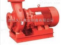 XDB-W臥式單級消防泵