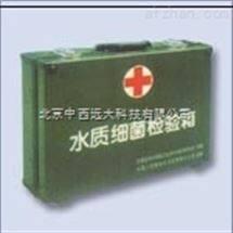 水质理化检测箱 型号:ET88库号:M257724