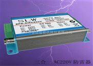220V模拟视频监控球机RS485电源三合一防雷器