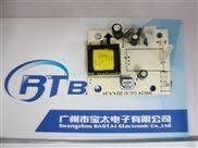 广州专业开发设计36峰值功率