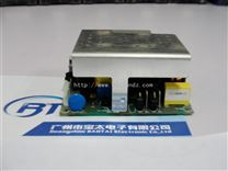 广州专业设计开发400W12V34A大功率发光字广告牌显示屏电子变压器
