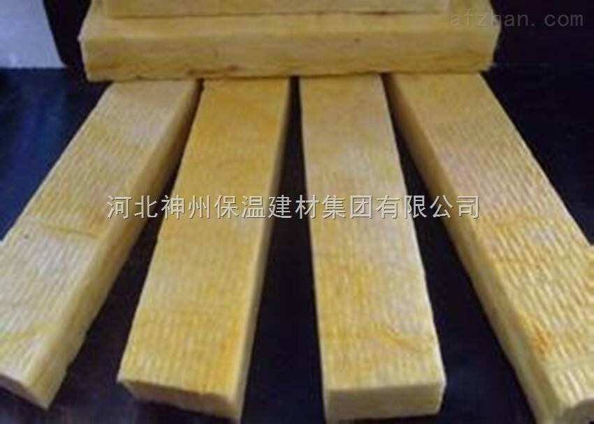 河北专业生产岩棉厂家