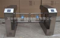 Gate HSM-YKT011 shopping mall smart card access control system