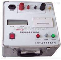 供应智能回路电阻测试仪 回路检测设备