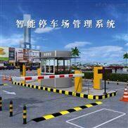 停车场车辆管理收费系统智能停车系统道闸系统小区车辆管理系统