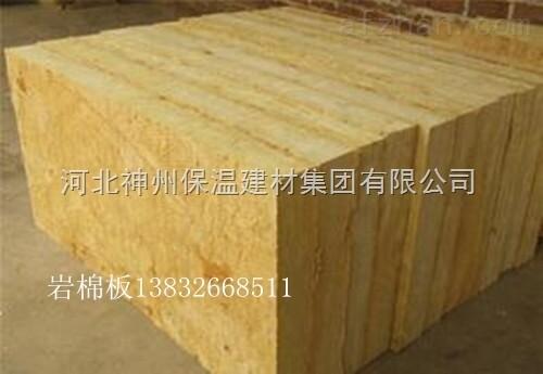 供应玻璃棉保温板价格