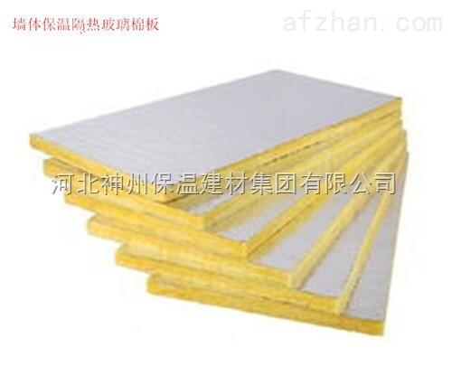 铝箔贴面玻璃棉板 价格实惠