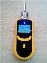 泵吸式氯化氢检测仪DSA2000-HCL
