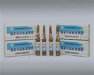 醋酸甲羟孕酮标准对照品