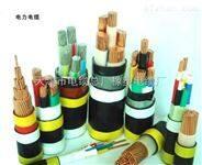 铠装电力电缆VV22-5*25 5*35