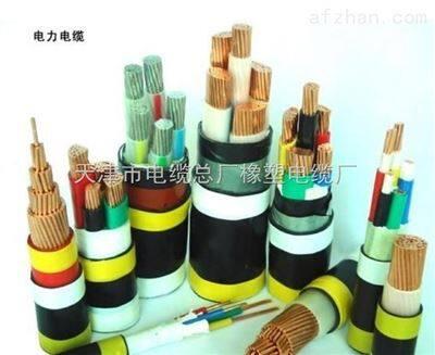 铝芯铠装交联电力电缆YJLV22-3*185+2*95
