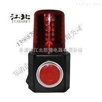GAD112多功能报警灯/一体式充电声光报警器