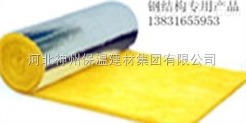 复合玻璃棉毡//理想的保温材料//用后保准满意